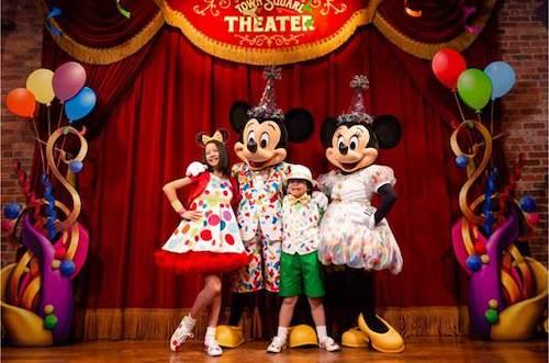 Mickey & Minnie's Surprise Celebration!